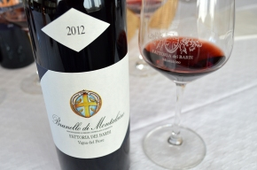 94 points Wine Spectator: 2012 Brunello Vigna del Fiore (for your holiday consideration)